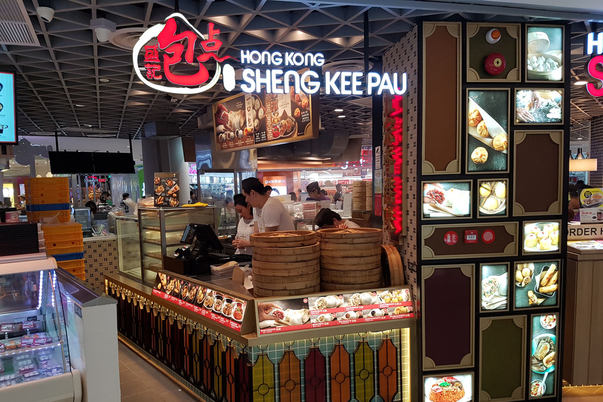 Hong Kong Sheng Kee Pau