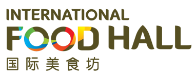 International Food Hall