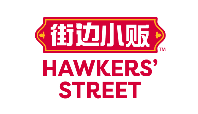 Hawkers' Street