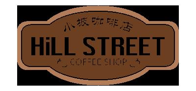 Hill Street Coffee Shop