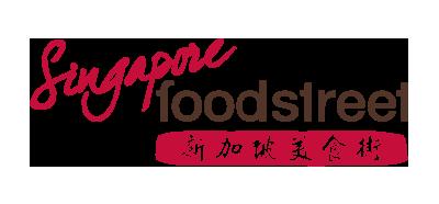 Singapore Food Street