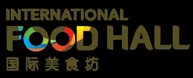 International Food Hall