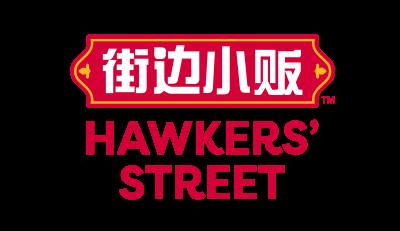 Hawkers' Street